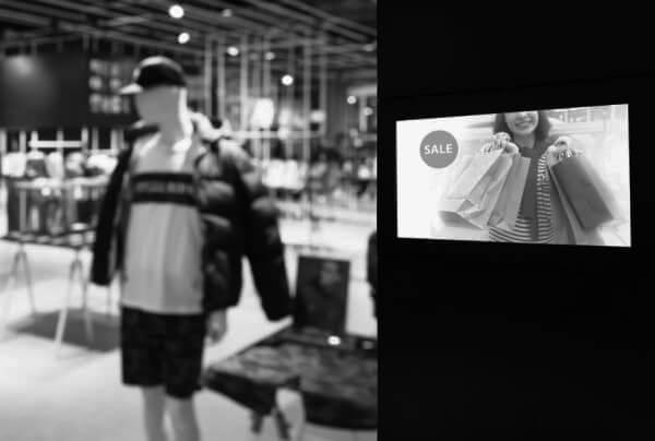 Digital-Signage-1x-tiny